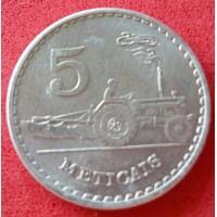 MOÇAMBIQUE REPÚBLICA POPULAR 5 METICAIS ANO 1982