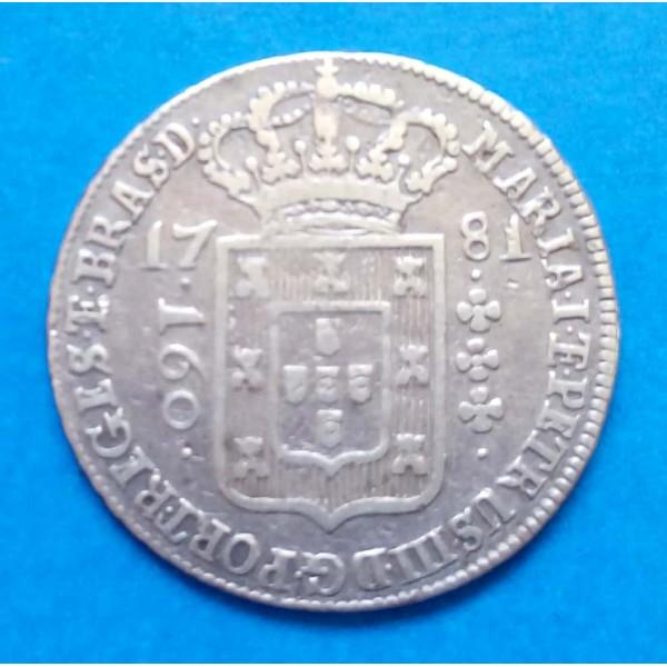 BRASIL COLÔNIA 160 RÉIS DE PRATA ANO 1781